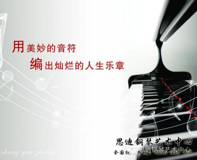 2015年上海高考音乐专业考试不得自带伴奏
